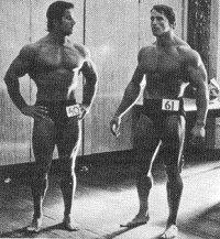 Арнольд и Рег
